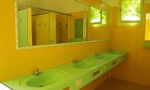 Sanitary facilities (men) Camping Rose de Provence - Verdon***
